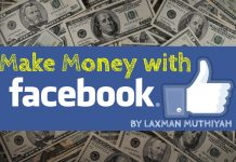 Earn-Money-From-Facebook